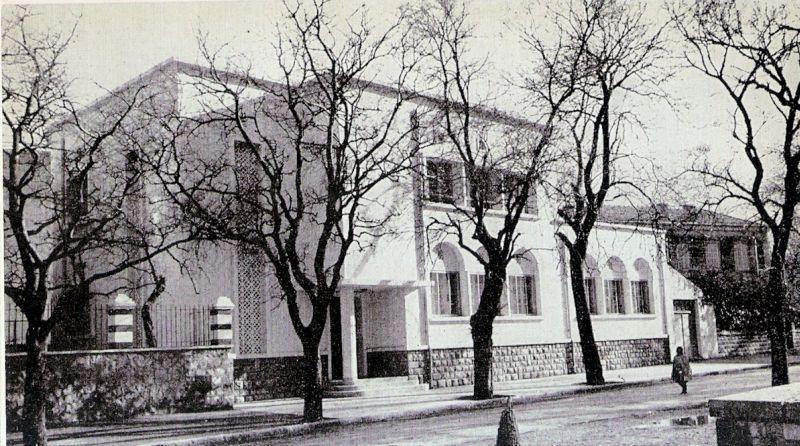 centre médico scolaire Boufarik