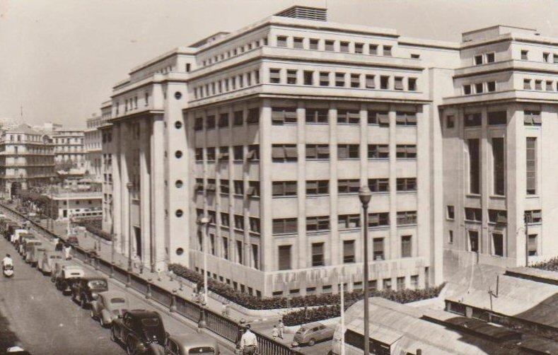 Mairie Alger
