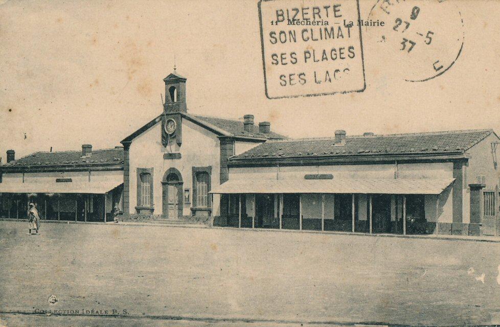 Méchéria - mairie