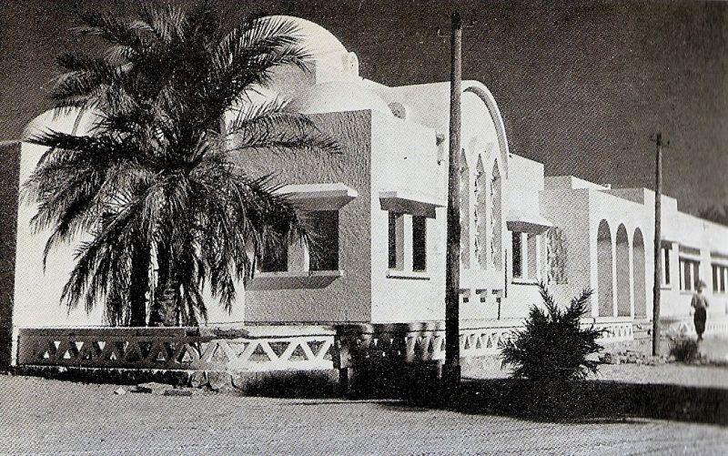 école à El Goléa