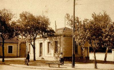 Reghaa - mairie