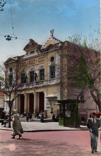 setif theatre