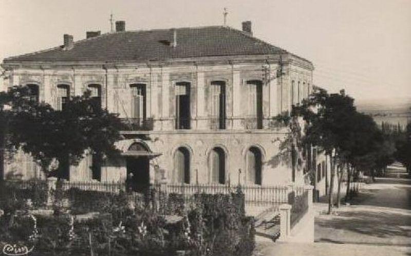 mairie Tiaret